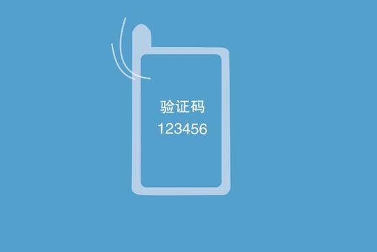 手机接码验证平台