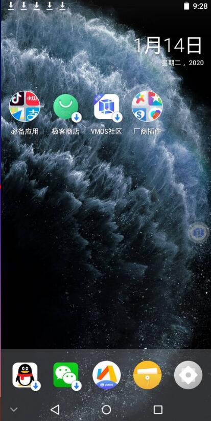 安卓虚拟机系统