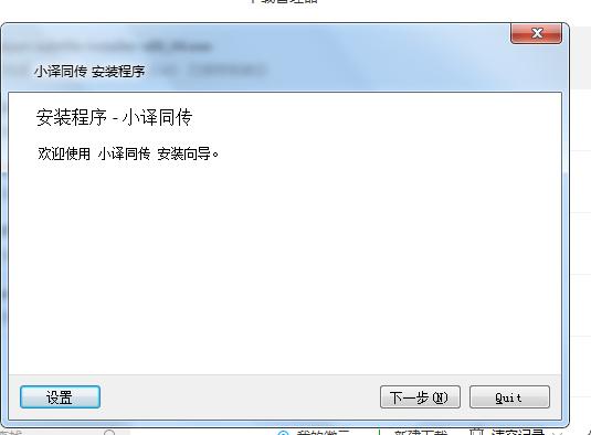 自动翻译字幕
