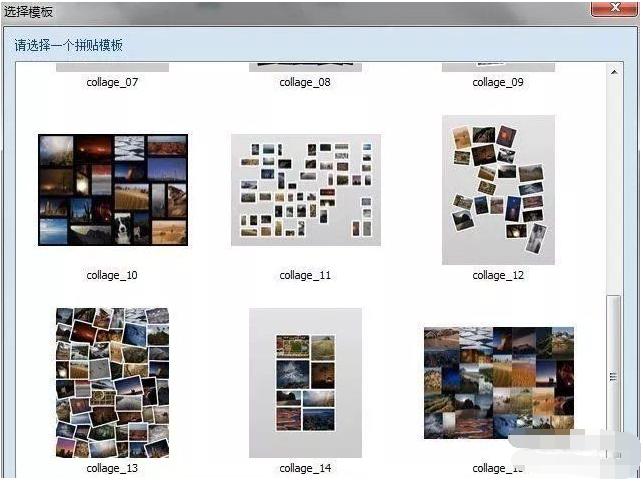 图片墙制作工具